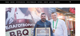 Сайт белый уголь binchotan01.ru
